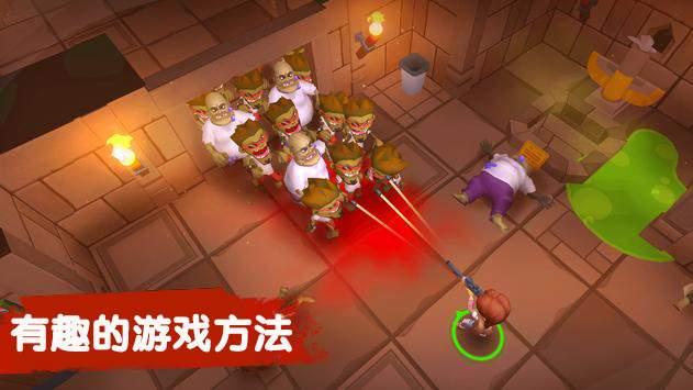 我的荒野求生游戏中文版图片2