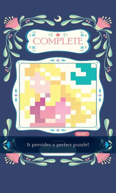 露娜的故事3回程之旅游戏图2