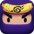 有个叫忍者的小明游戏安卓版 v0.0.1