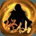 绯色修仙录全cg存档最新完整版 v7.5.0
