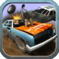 赛车碰撞比赛游戏安卓版 v1.4.0