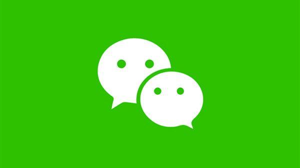 微信暂停新用户注册怎么回事?微信新账号注册系统恢复时间[多图]