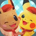pokemon官方版
