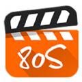 80s网官方软件下载 v1.5
