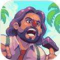 廷克岛2游戏中文版(Tinker Island 2) 0.081