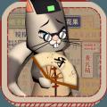 茶餐厅与干饭猫