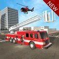 911消防救援游戏安卓版 v0.1