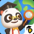 熊猫博士百科大全破解版