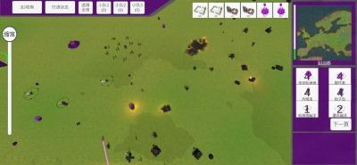 战争史诗2危机游戏图1