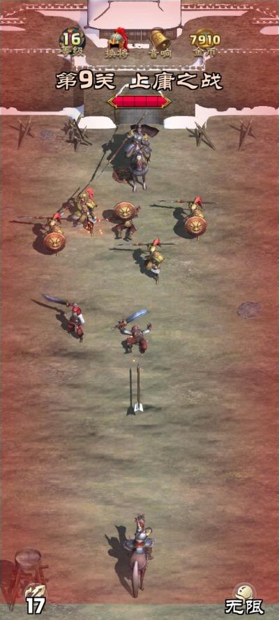 汉末霸业斩将游戏官方安卓版图片1