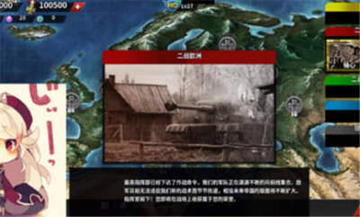 欧陆战争4次元战争图3