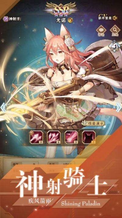 闪耀圣骑之圣战女皇手游官方版图片2