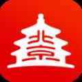 北京健康宝4.0版