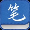 笔趣阁app蓝色全免费2021