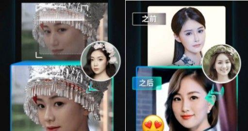FacePlay怎么换照片?照片更换教程[多图]