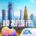 模拟城市我是市长0.55.21322萤耀祈福最新中文版 v0.57.21324.19696