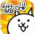 猫咪大战争10.9.0无限罐头版