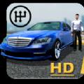 多人停车4.8.3.5无限金币最新破解版2021中文 v4.8.4.9