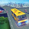 城市教练巴士模拟器2021