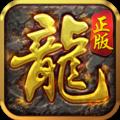 祁山复古手游官方版 v1.0