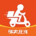 浙江外卖在线平台