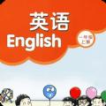 译林英语一年级上