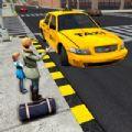 高峰时间黄色出租车