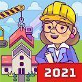 拼图小镇2021