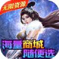 天神风云手游官方版 v1.0
