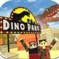 探索恐龙世界