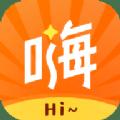 嗨映app最新版 v1.1.4