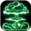 世界末日之城核战争