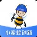 小蜜蜂服务平台