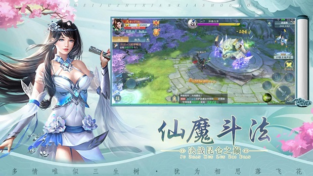夜之江湖官方版图2