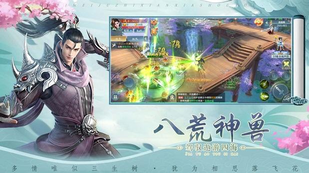 夜之江湖手游官方版图片1