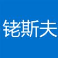 铑斯夫app