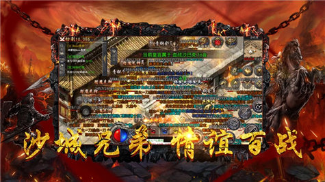 GM9枫之大陆手游图3