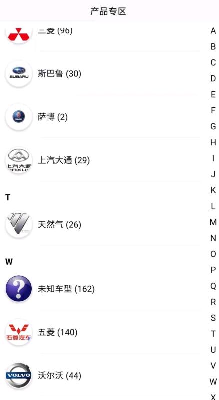 铑斯夫app图3