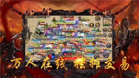 GM9枫之大陆手游图1