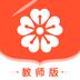 樱花斩教师版app