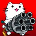 可爱猫咪大战强力僵尸