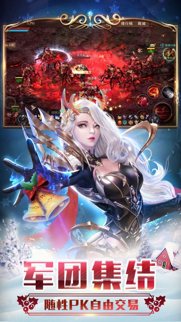 狂刀魔域手游官方版图片2