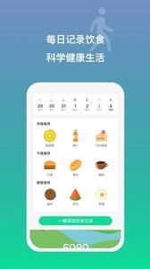多益走路app安卓版图片1