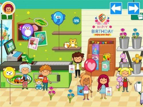 我的虚拟杂货店游戏图2