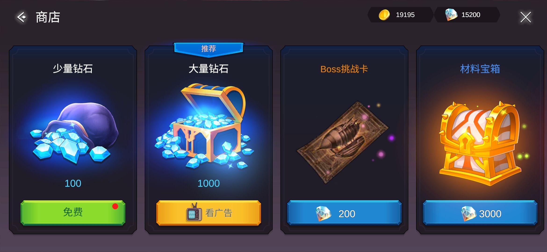 炽焰之心游戏安卓版图片1