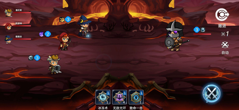 炽焰之心游戏图2