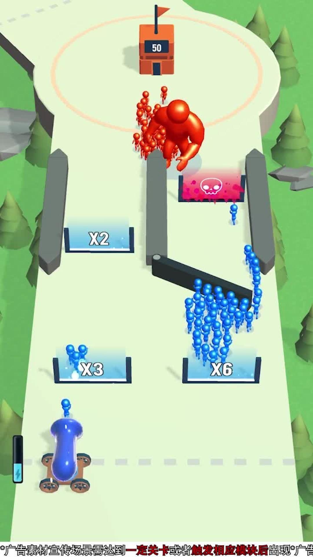裂变大作战游戏图2