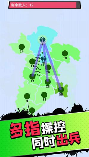 征服世界决战沙场游戏图2