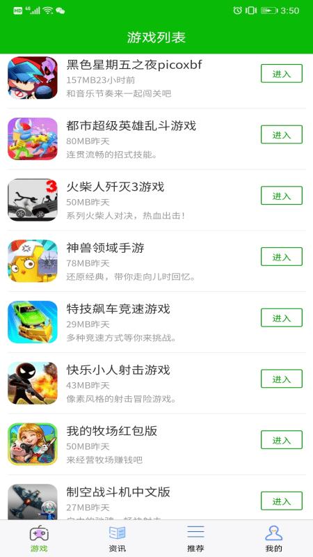 腾讯QQ元宇宙app图2
