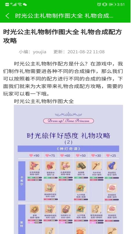 腾讯QQ元宇宙app图3